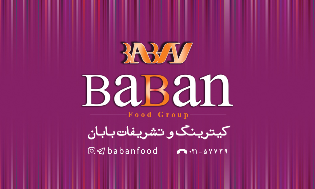 Baban Catering